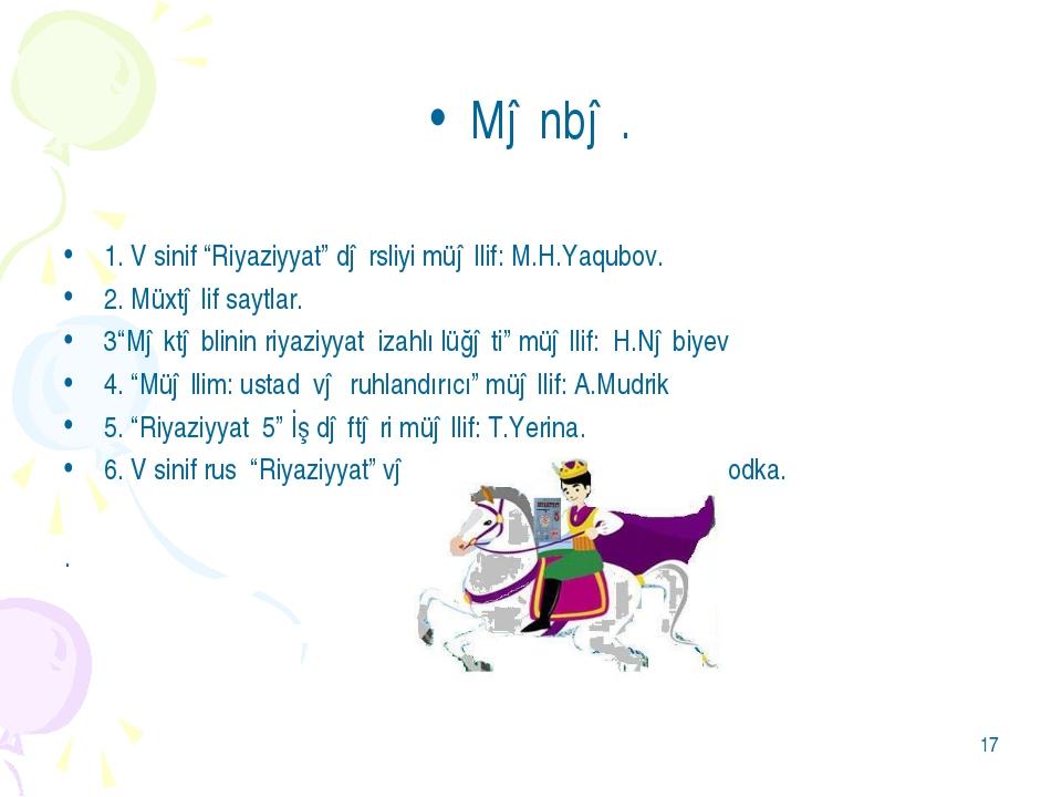 """* Mənbə. 1. V sinif """"Riyaziyyat"""" dərsliyi müəllif: M.H.Yaqubov. 2. Müxtəlif s..."""