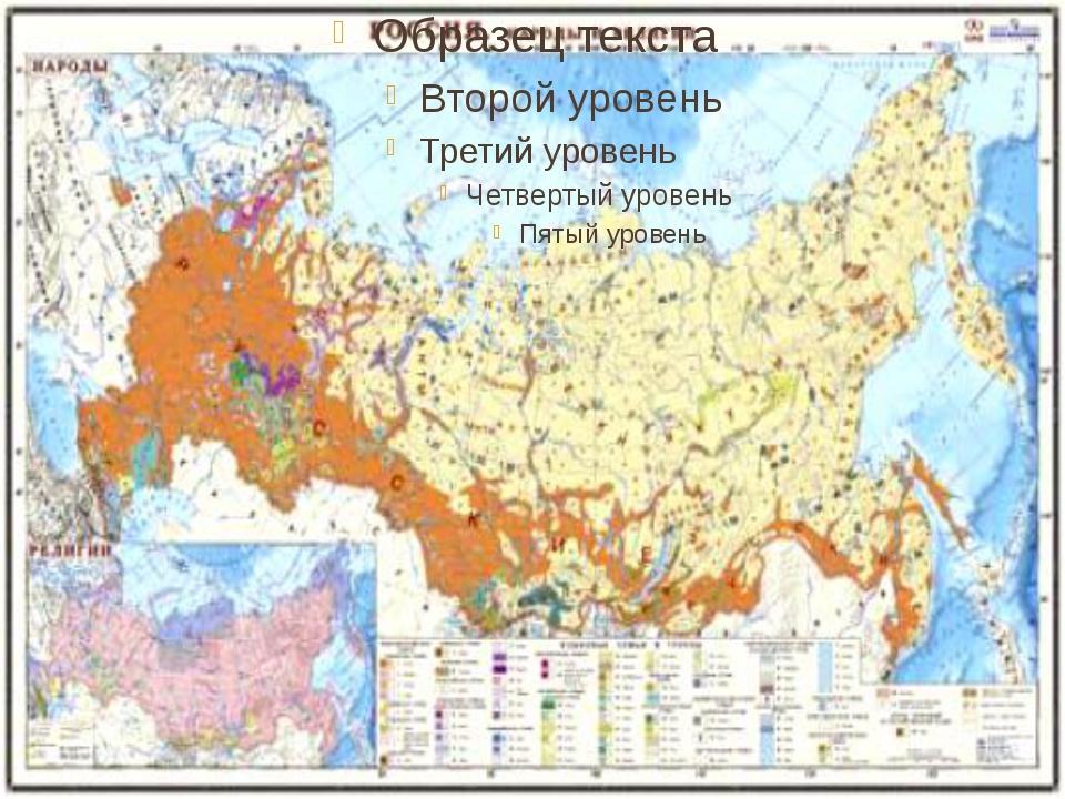 народы и религии РОССИИ