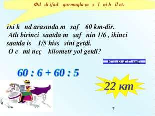 Iki kənd arasında məsafə 60 km-dir. Atlı birinci saatda məsafənin 1/6 , ikinc