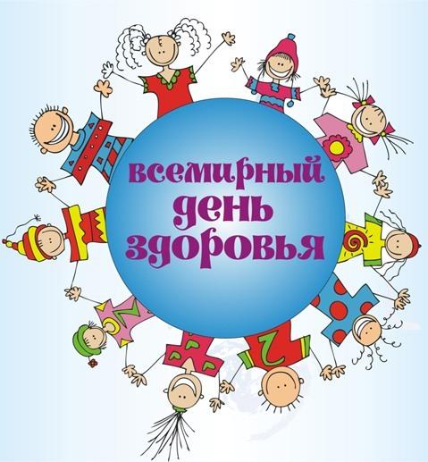C:\Documents and Settings\кир\Рабочий стол\фото\konspekt-zanyatiya-v-dou-po-teme-zdorove.jpg