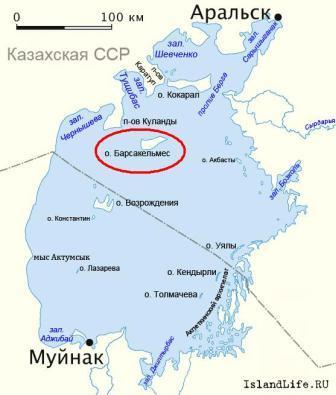 Остров Барсакельмес на карте