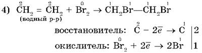 http://compendium.su/chemistry/universal/universal.files/image318.jpg