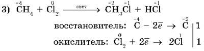 http://compendium.su/chemistry/universal/universal.files/image317.jpg