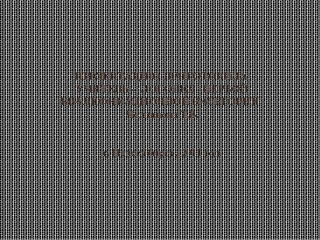 ПРЕЗЕНТАЦИЮ ПРИГОТОВИЛА УЧИТЕЛЬ - ЛОГОПЕД ПЕРВОЙ КВАЛИФИКАЦИОННОЙ КАТЕГОРИИ Ч...