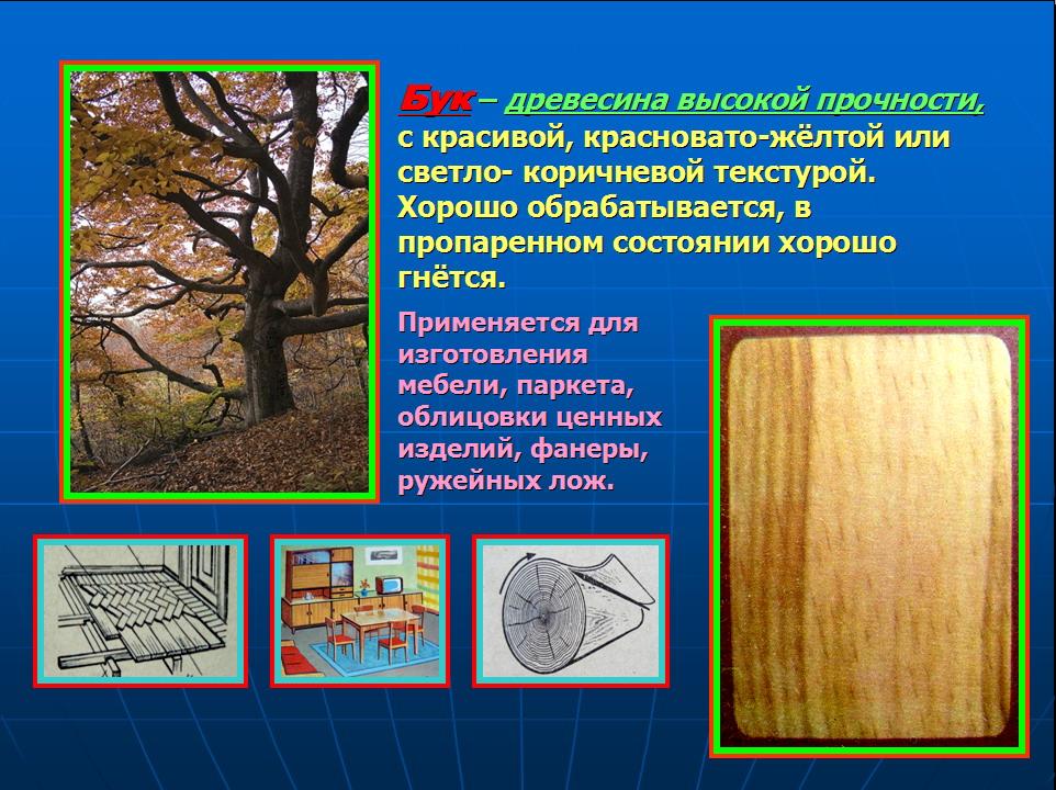 hello_html_1a1d49e0.jpg