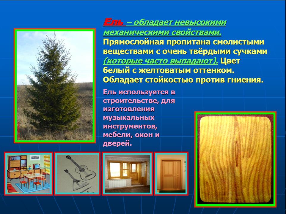 hello_html_m2cabcbb5.jpg