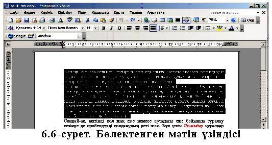 http://www.compobuch.kz/docs/book_kaz/57.jpg