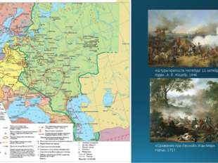 «Штурм крепости Нотебург 11 октября 1702 года». А.Е.Коцебу, 1846 «Сражение