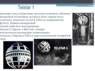 Telstar 1 Благодаря этому изобретению мы можем позвонить в Вильнюс двоюродной