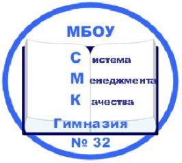 эмблема СМК