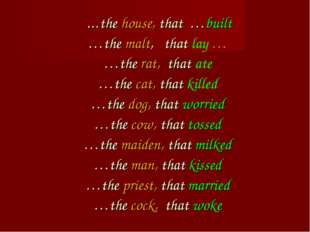 …the house, that …built …the malt, that lay … …the rat, that ate …the cat, t