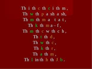 Th i th c th c i th m , Th w th p a sh a sh, Th m th m a t a t , Th k th m a