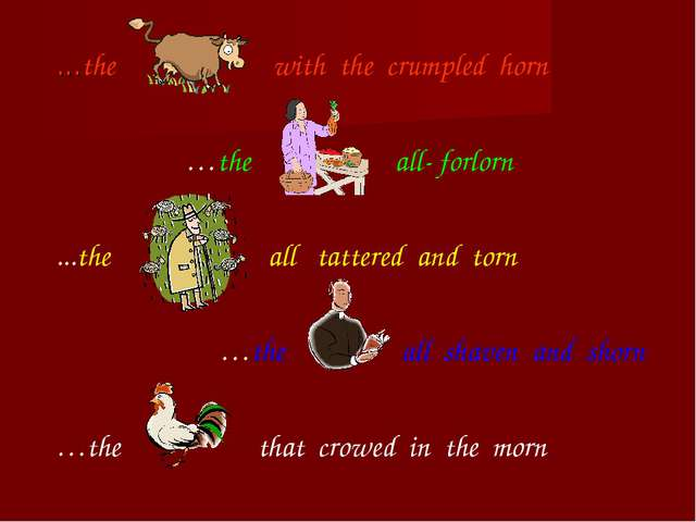 …the with the crumpled horn …the all- forlorn ...the all tattered and torn …...
