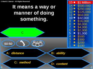 A: distance C: method B: ability D: content 50:50 15 14 13 12 11 10 9 8 7 6 5