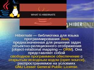 Hibernate— библиотека для языка программирования Java, предназначенная для р
