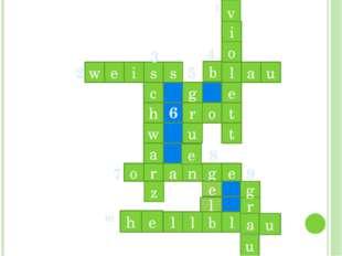 v w s s a g r u o b u a t t e l o i i c h w a o r e e g n l l e a b l r g l u