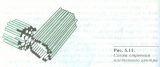 C:\Documents and Settings\Admin\Рабочий стол\Самостоятельная работа уч-ся с учебником\SWScan000811.jpg