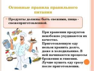 Диетические салаты рецепты для похудения зимой
