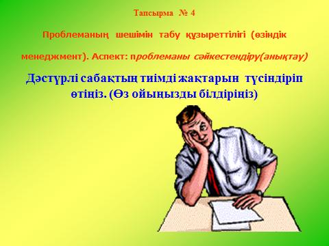 hello_html_6bb9cc4f.png