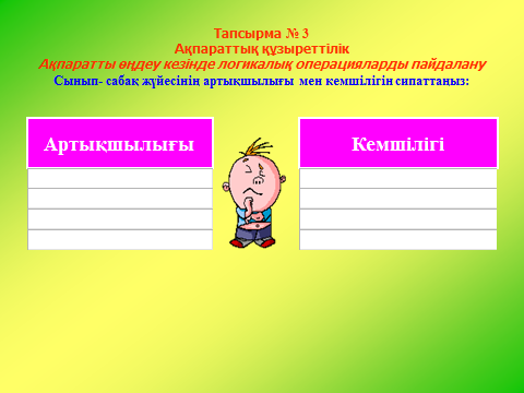 hello_html_m2fad4461.png