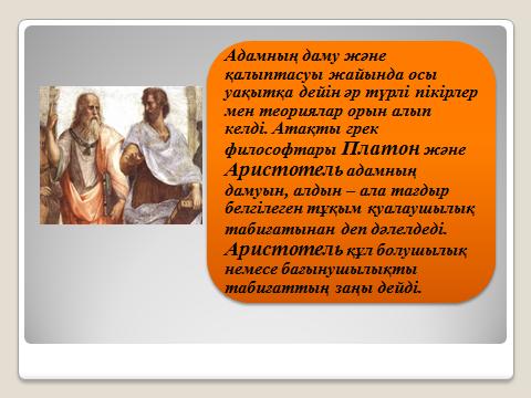hello_html_55c75b4b.png