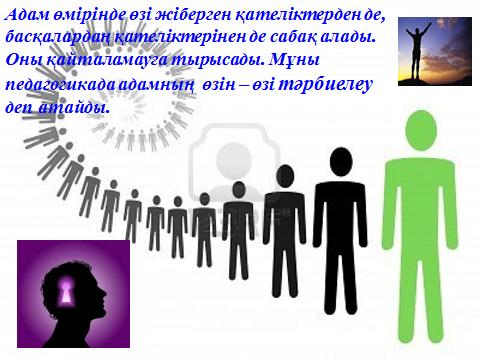 hello_html_m4069da78.png