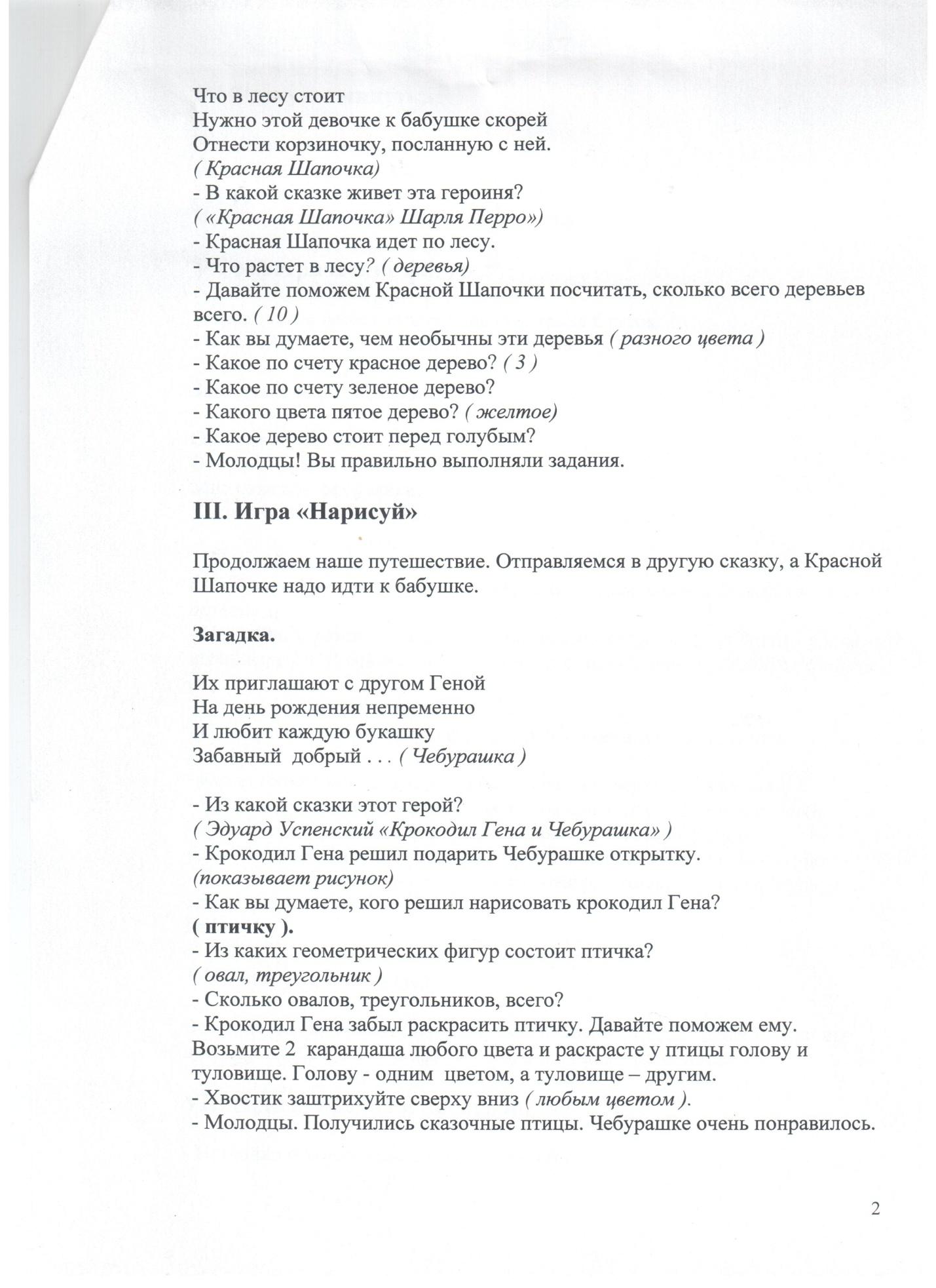 C:\Users\uzer\Desktop\2014-07-17 АЕМ\АЕМ 002.jpg