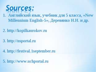 Английский язык, учебник для 5 класса, «New Millennium English-5», Деревянко
