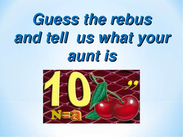 Guess the rebus and tell us what your aunt is