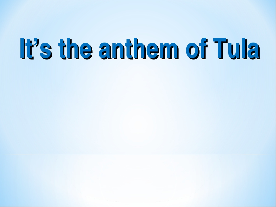 It's the anthem of Tula
