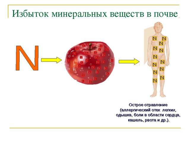 роль калия в жизни растений реферат