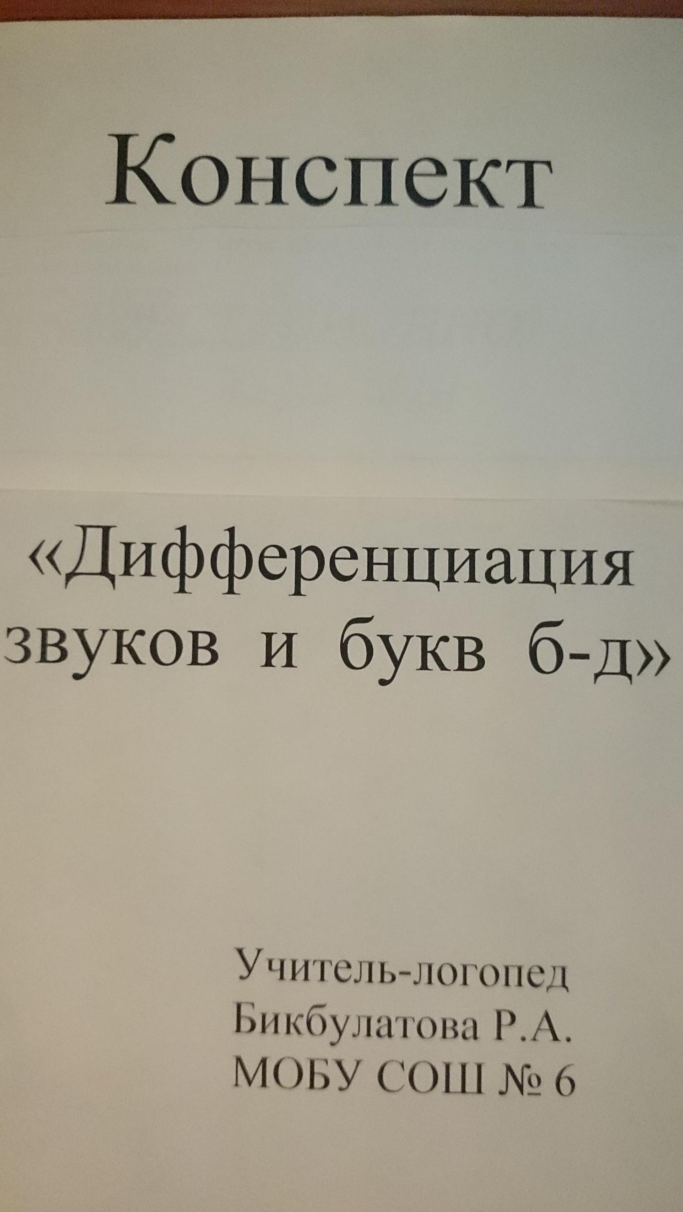 E:\Конспекты\DSC_0529.JPG