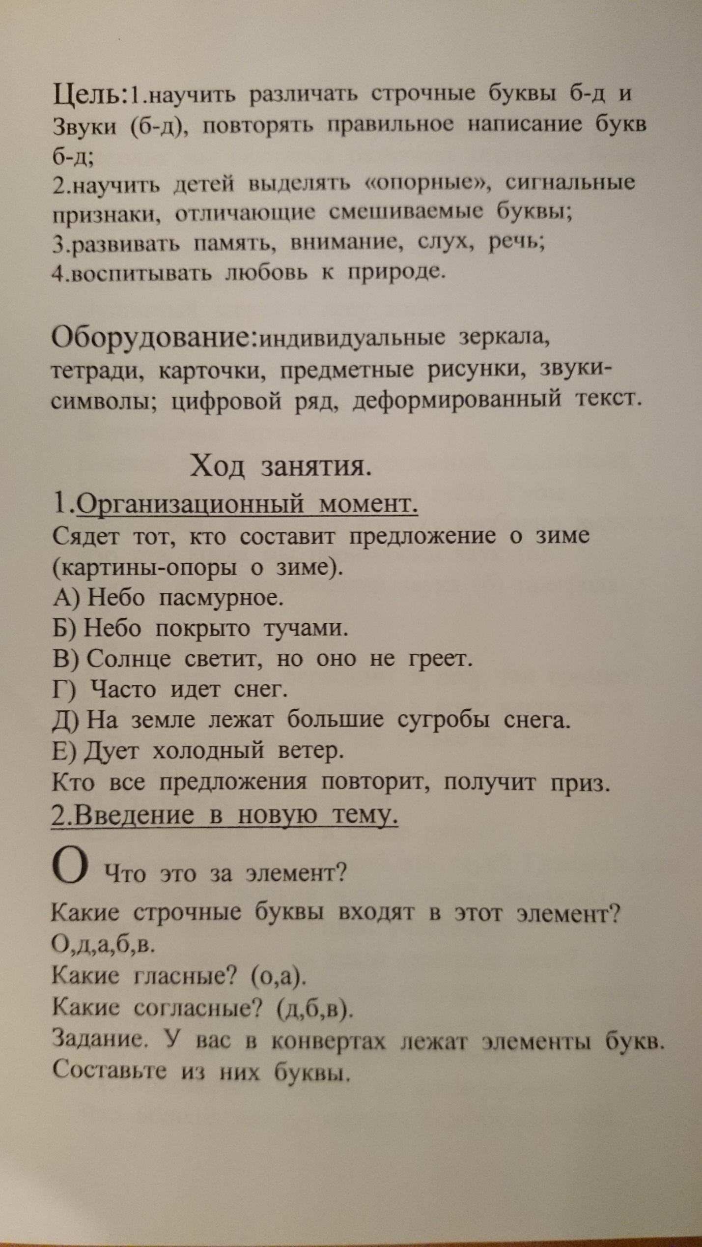 E:\Конспекты\DSC_0530.JPG