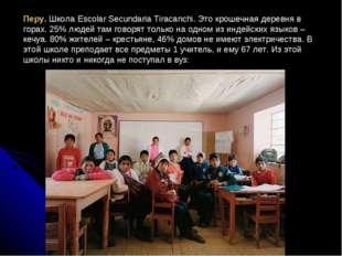 Перу. Школа Escolar Secundaria Tiracanchi. Это крошечная деревня в горах. 25%