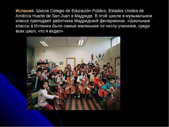 Испания. Школа Colegio de Educación Público, Estados Unidos de América Huarte...