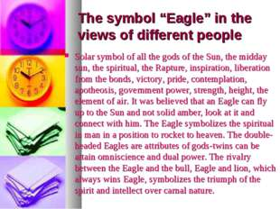 "The symbol ""Eagle"" in the views of different people Solar symbol of all the g"