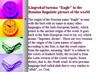 "Lingvokul′turema ""Eagle"" in the Russian linguistic picture of the world The o"