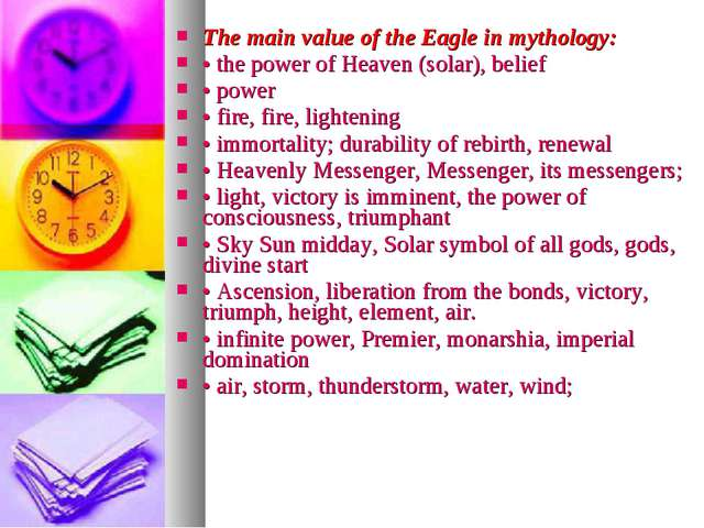 The main value of the Eagle in mythology: • the power of Heaven (solar), beli...