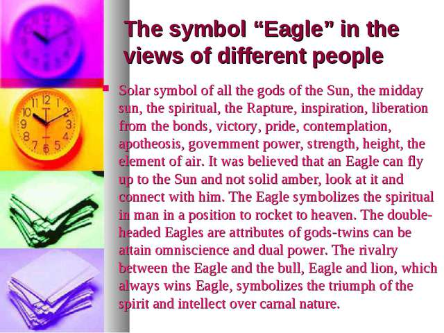 "The symbol ""Eagle"" in the views of different people Solar symbol of all the g..."