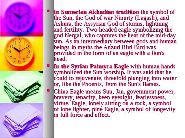 In Sumerian Akkadian tradition the symbol of the Sun, the God of war Ninurty...