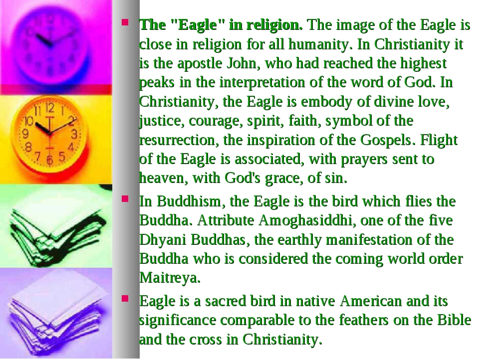 "The ""Eagle"" in religion. The image of the Eagle is close in religion for all..."