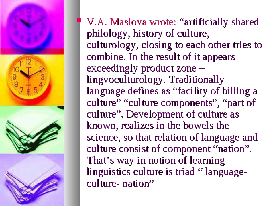 "V.A. Maslova wrote: ""artificially shared philology, history of culture, cultu..."