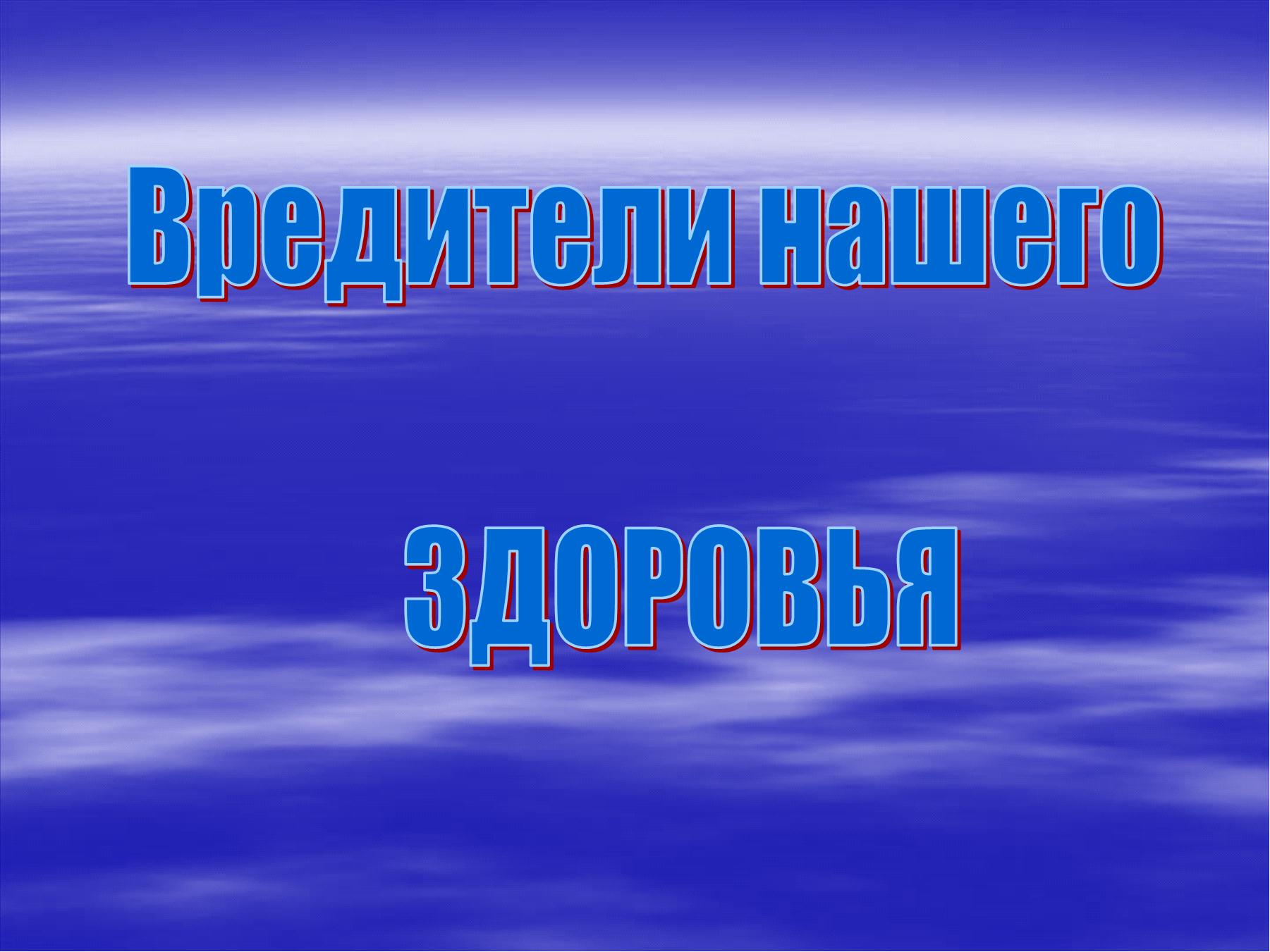 hello_html_maed4e4.png