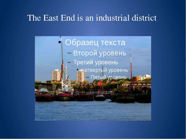 The East End is an industrial district