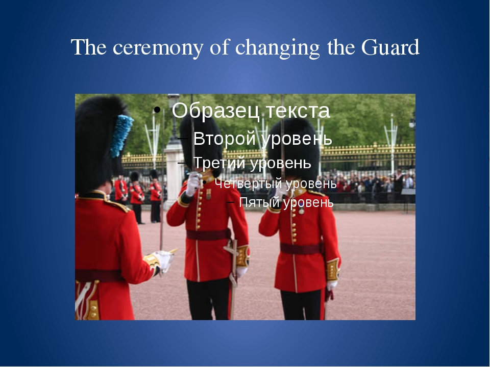 The ceremony of changing the Guard