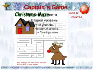 Captain`s Game Game-12 POINTS-2