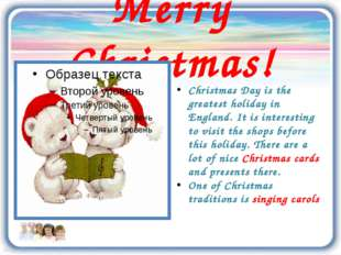 Merry Christmas! Christmas Day is the greatest holiday in England. It is inte
