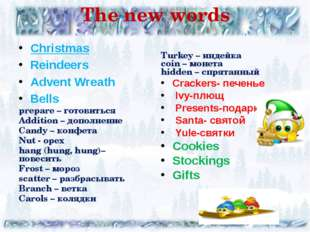 The new words Christmas Reindeers Advent Wreath Bells prepare – готовиться Ad