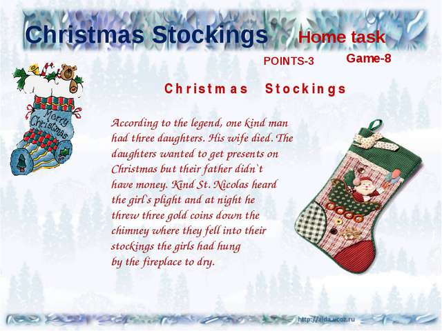 Christmas Stockings Home task Game-8 POINTS-3