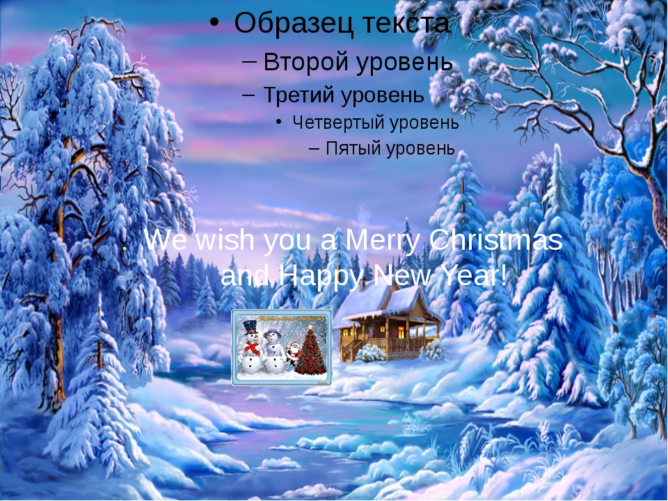. We wish you a Merry Christmas and Happy New Year!